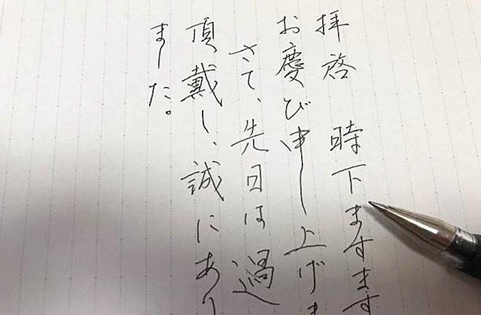 ボールペン字講座