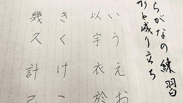 ボールペン 字 見本
