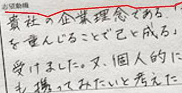 ひらがな 漢字